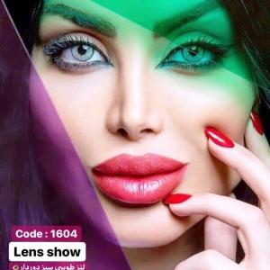 لنز رنگی طوسی سبز دوردار لنز شو | لنز چشم | لنز طبی | 09127306039